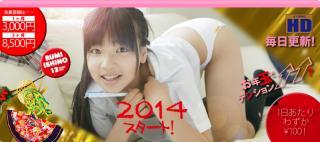 top_main_20140108_convert_20140109145938.jpg