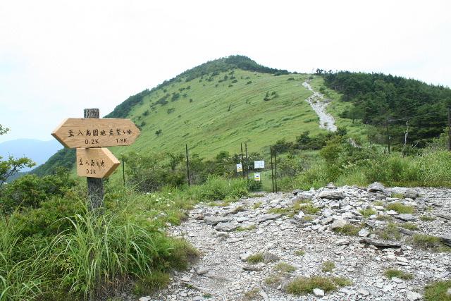 ⑥鷲ヶ峰へ