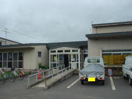 常磐老人福祉センター