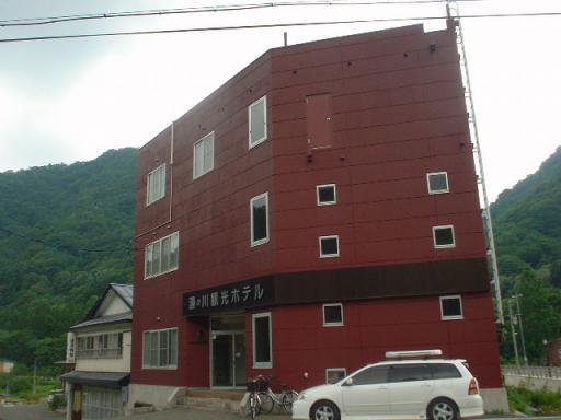 湯の川観光ホテル