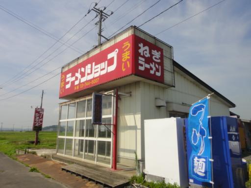 ラーショ市川店