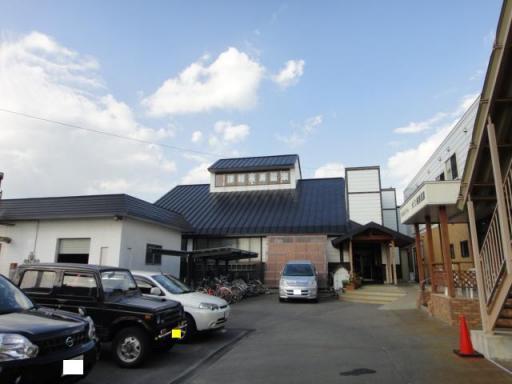 津軽長寿温泉