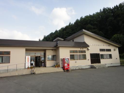 交流センター島田