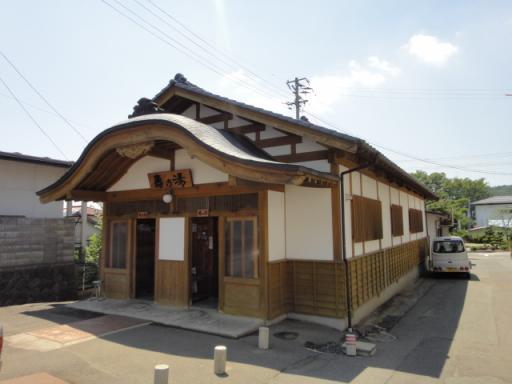 遠刈田温泉 寿の湯