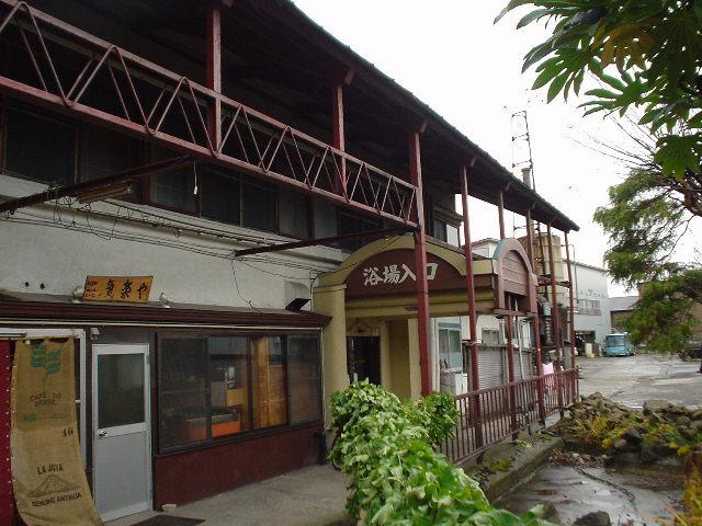 鶴田温泉旅館