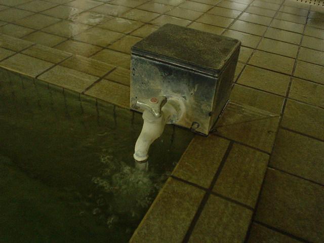 これが熱い湯口