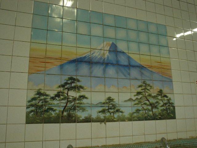 美しき富士の壁画