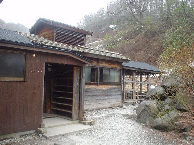 混浴の湯小屋
