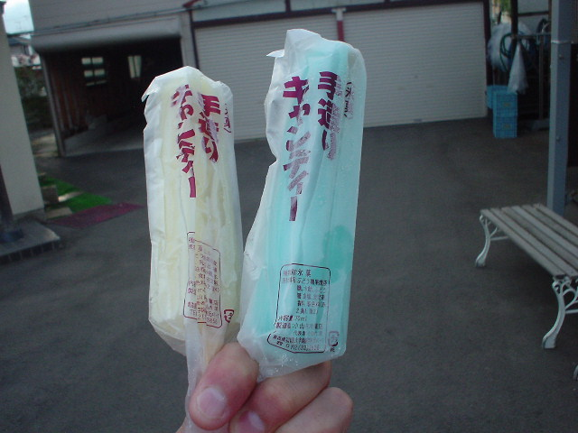 これで120円