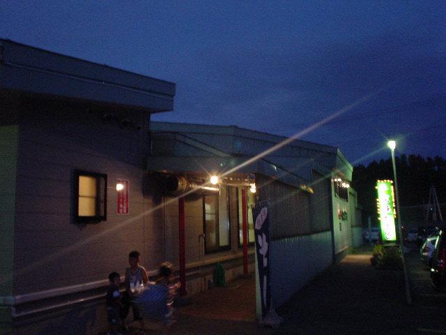 千寿鶴亀温泉