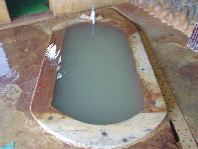 濃いめの小浴槽