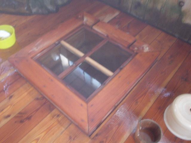 久安洗い場湯溜まり
