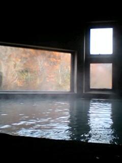 内湯低温から望む