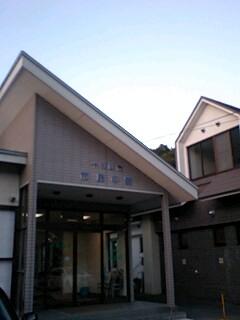 十和田市民の家