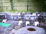 露天洗い場
