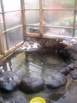 湧き水の露天風呂