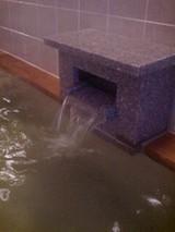 低温浴槽投入口