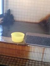 七百水風呂