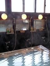 玉の湯洗い場