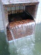 倉石源泉投入口1
