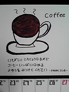 100628_0745_01.jpg