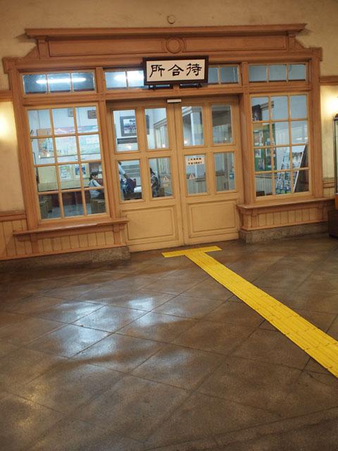 20100717kokura-3.jpg
