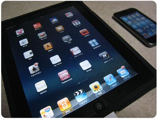 iPadIMG_1174.jpg