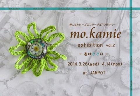 mo_kamie-vol2-1.jpg