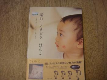 DSC05143_convert_20110622150617.jpg