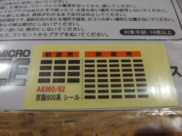 OLY34549_R.jpg