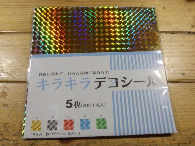 OLY95532_R.jpg