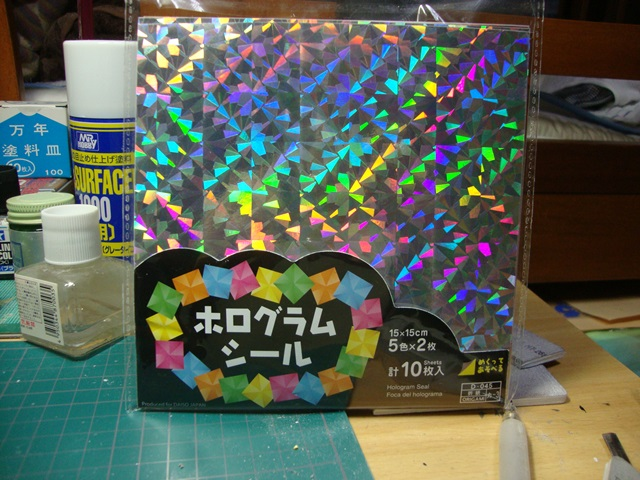 DSC05576.jpg