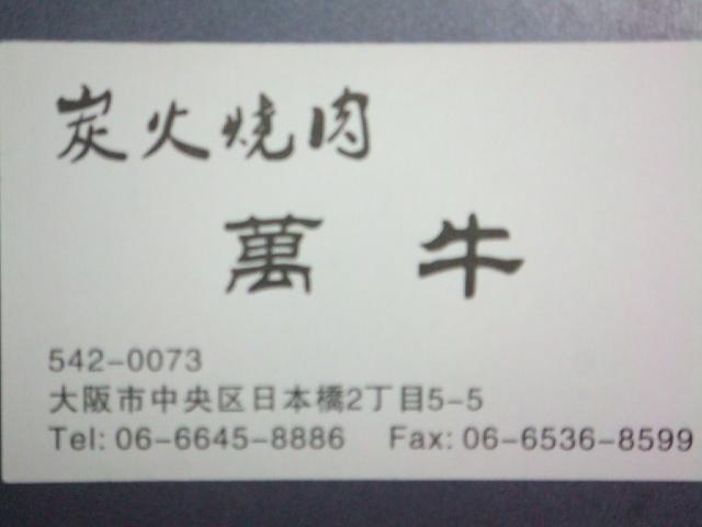 DSCF2832_20120115221631.jpg