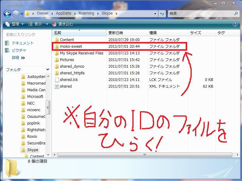 2011y07m01d_210902917.jpg