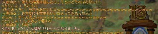 Maple110705_234751a.jpg
