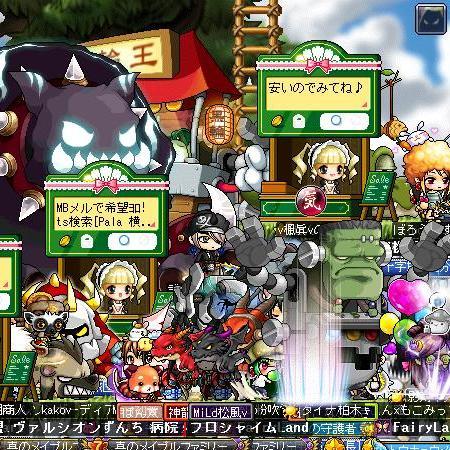 Maple110717_222154.jpg