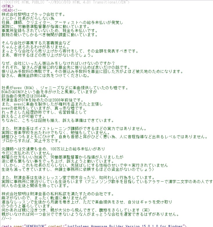 Screenshot_1_20110630232935.jpg