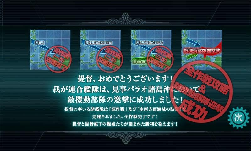 kankore-kon19.jpg