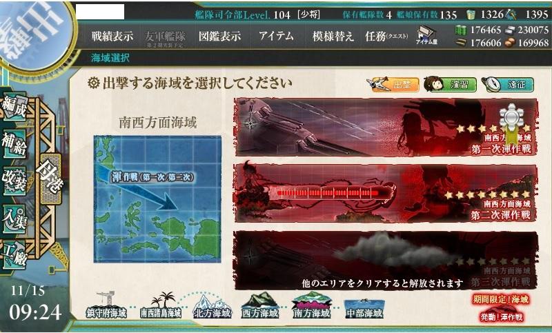 kankore-kon4.jpg