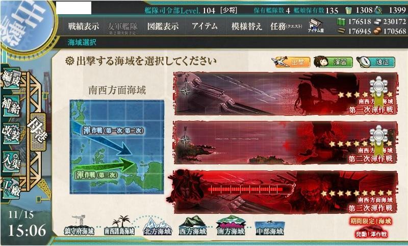 kankore-kon8.jpg