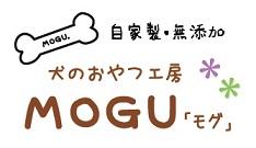 moguA100余白つき - コピー