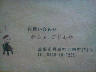 SN3N064400010001.jpg
