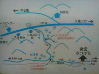 SN3N0794000100010001.jpg