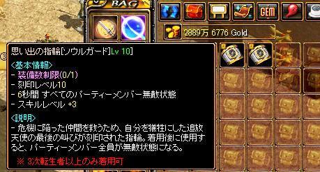 RedStone 11.08.07[00]