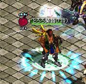 RedStone 11.08.04[00]