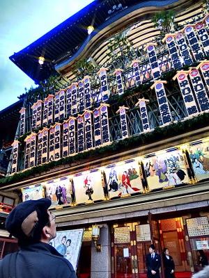 京の恒例行事・顔見世興行。