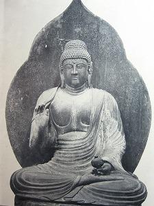 「東明寺 仏像」の画像検索結果