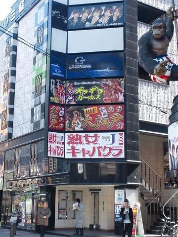 歌舞伎町JPG