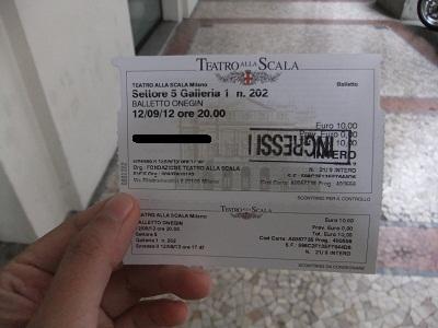 スカラ座9