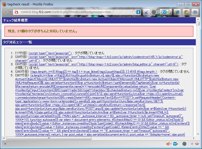 bm_tojitagu2.jpg
